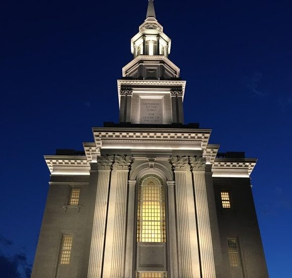 Philadelphia LDS Temple